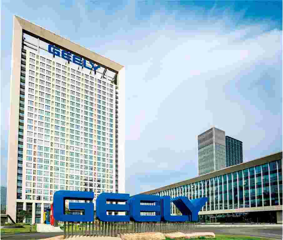Geely Holding Group - Эврика-Трейд
